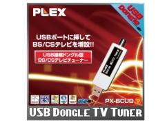 PX-BCUD